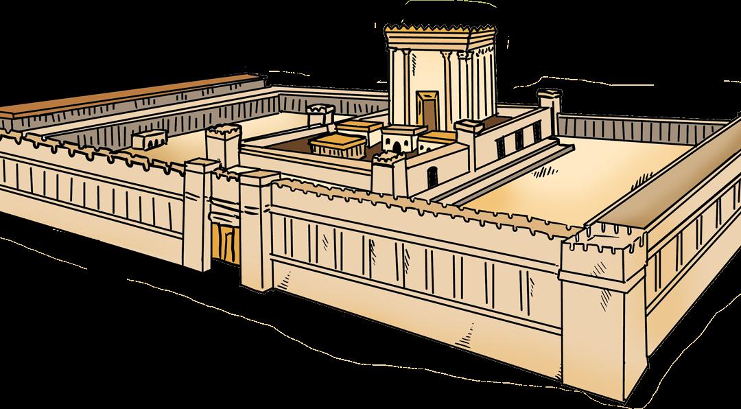 Le Aron – L'arche sainte
